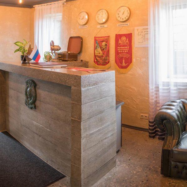 Отель СОЮЗ Гостиница СОЮЗ